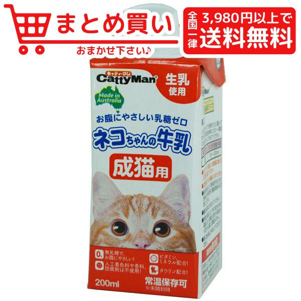 税込3980円以上で全国一律送料無料 4%OFFクーポン配布中 超人気 ランキングTOP10 ドギーマンハヤシ ネコちゃんの牛乳 成猫用 猫 ミルク フード 200ml