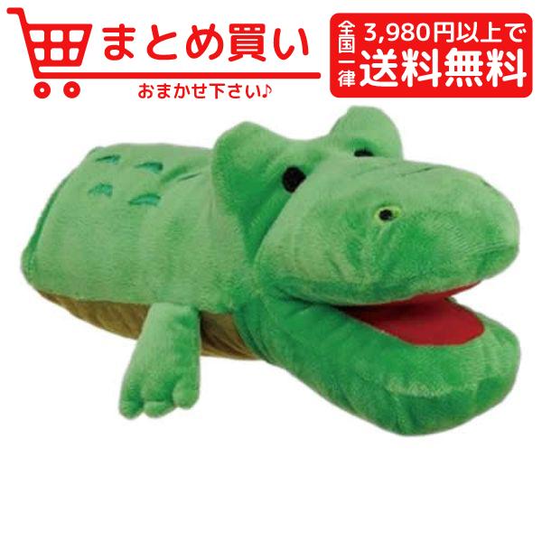 税込3980円以上で全国一律送料無料 市販 ボンビアルコンアニマルミトン HAPPY ZOO おもちゃ セール 登場から人気沸騰 犬 わに