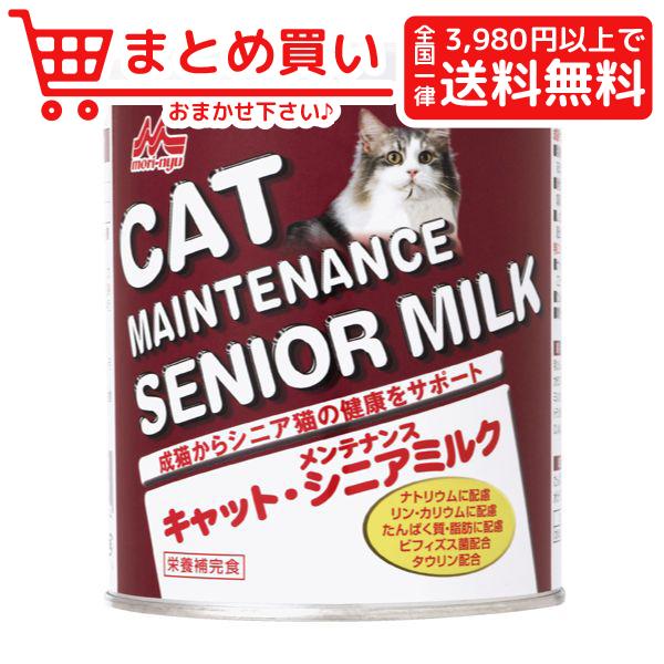 税込3980円以上で全国一律送料無料 5%OFFクーポン配布中 森乳サンワールドワンラック 有名な キャットメンテナンスシニアミルク フード 猫 280g ミルク 新作販売