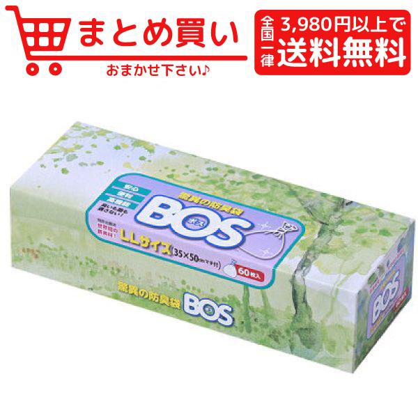 【税込3980円以上で全国一律送料無料】 クリロン化成 驚異の防臭袋BOS箱型(LLサイズ60枚入) 犬 猫 トイレ 消臭