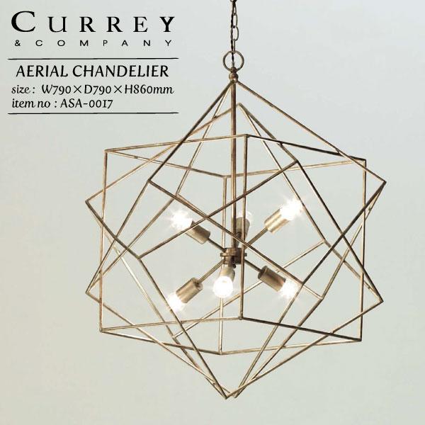 CURREY&COMPANY / AERIAL CHANDELIER カリー&カンパニー エアリアル シャンデリア 天井照明 照明器具 幅79×奥行き79×高さ86cm ASPLUND [ASA-0017] pachakagu