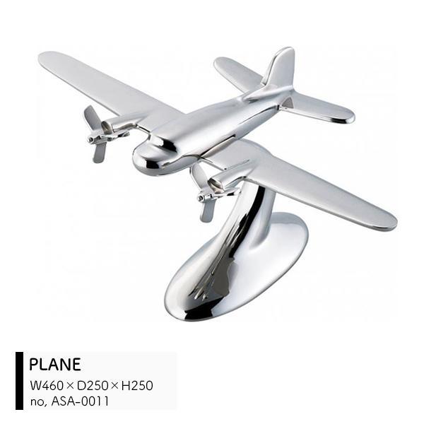 ASPLUND PLANE アスプルンド プレーン アルミニウム 金属製置物 置物 飛行機 オブジェ アルミ製飛行機 プロペラ機 インテリア ギフト プレゼント[ASA-0011]pachakagu