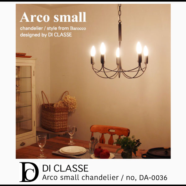 DI CLASSE Arco small chandelier ディクラッセ アルコ スモール シャンデリア LED対応 天井照明 間接照明 照明 ライト ダイニング リビング シンプルモダン[送料無料][DA-0036]pachakagu