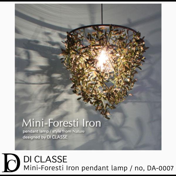 DI CLASSE Mini Foresti Iron pendant lamp ディクラッセ ミニフォレスティ アイアン ペンダントランプ 照明 1灯 オリーブ ダークグリーン ランプ インテリア照明 天井照明 間接照明 ダイニング シーリングライト おしゃれ[DA-0007]pachakagu