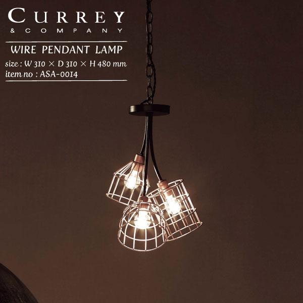 CURREY&COMPANY / WIRE PENDANT LAMP カリー&カンパニー ワイヤー ペンダント ランプ 天井照明 照明器具 3灯 幅31×奥行き31×高さ48cm ASPLUND [ASA-0014] pachakagu