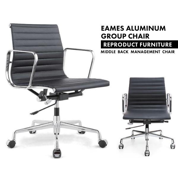 アルミナムチェア EAMS ALUMINUM GROUP CHAIR イームズ アルミナム グループ チェア ブラック リプロダクト ミドルバック マネージメント チェア デスクチェア デザイナーズ 椅子 イス オフィス ホテル カフェ [送料無料][ABC-0005]pachakagu