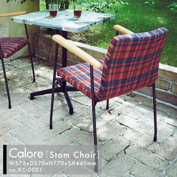 Calore Stam Chair 全17色 カロレ スタム チェア オーダーメイド 北欧 デザイン ダイニング チェア リビング 椅子 イス オーダー家具[KC-0001]pachakagu
