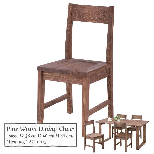 Pine Wood Dining Chair 幅38×奥行き40×高さ80×座面高42cm パインウッド ダイニング チェア ブラウン カフェ ダイニングチェア 家具 デスク チェア[送料無料][AC-0023]pachakagu