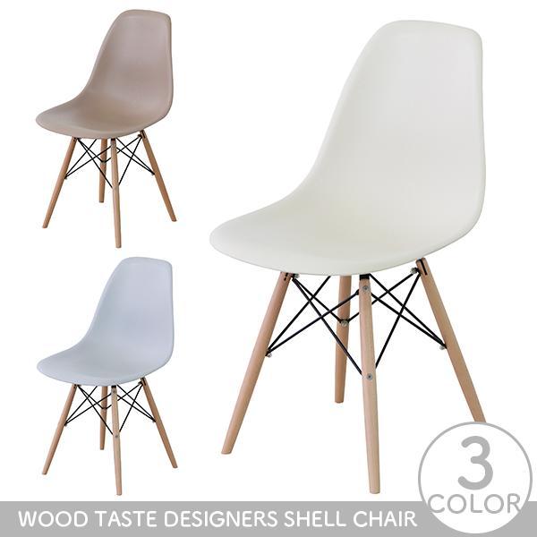 木調 イームズ チェア DSW 木脚 IVORY / BROWN / BLUE リプロダクト製品 椅子 北欧 ミッドセンチュリー パーソナルチェア オフィスチェア[送料無料][AC-0004]pachakagu
