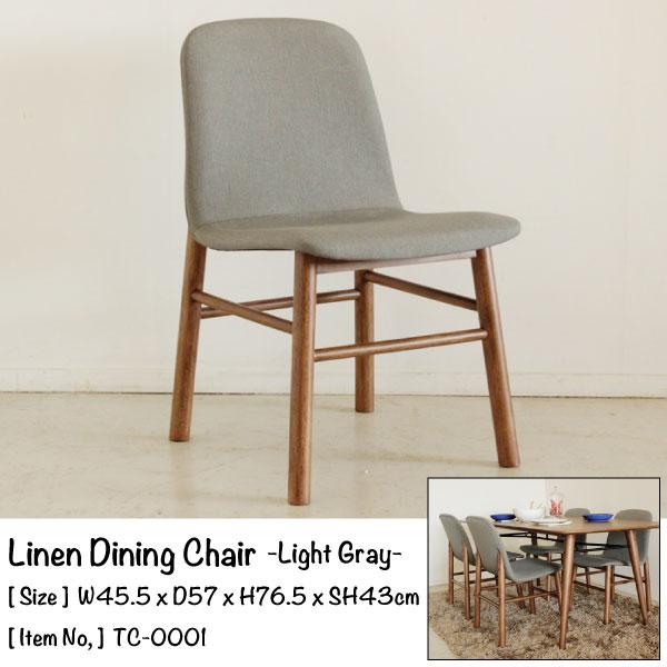 Linen Dining Chair / Light Gray 幅45.5×奥行き57×高さ76.5×座面高43cm リネン 麻 ダイニング チェア ライトグレー ナチュラル カフェ風 北欧 家具 イス 椅子[送料無料][TC-0001]pachakagu