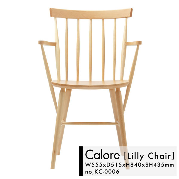 Calore Lilly Arm Chair カロレ リリー チェア 天然木 ダイニング アーム チェア 肘置き付き ナチュラル 北欧 デザイン ダイニング リビング カフェ バー フレンチ カントリー ミッドセンチュリー[KC-0006]pachakagu