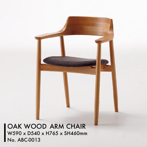 ダイニングチェア AbitaStyle OAK WOOD ARM CHAIR DARK GRAY アビタスタイル オーク材 アームチェア ダークチャコール 肘置き パーソナルチェア デザイナーズ チェア 椅子 イス 合皮 北欧 デザイン 店舗 ホテル カフェ [送料無料][ABC-0013]pachakagu