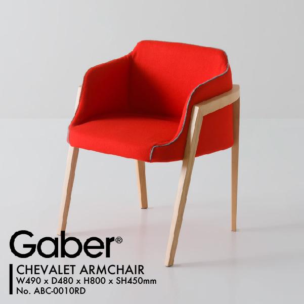 ダイニングチェア AbitaStyle Gaber CHEVALET ARM CHAIR RED アビタスタイル ダイングチェア レッド フェルト アームチェア 1人掛け ソファ デザイナーズ チェア 椅子 イス 北欧 店舗 ホテル カフェ [送料無料][ABC-00010RD]pachakagu