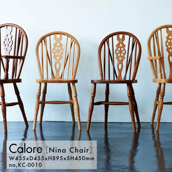 Calore Nina Chair カロレ ニーナ チェア 天然木 ダイニングチェア ブラウン ナチュラル 北欧 おしゃれ デザイン ダイニング リビング カフェ バー フレンチ カントリー ミッドセンチュリー[KC-0010]pachakagu