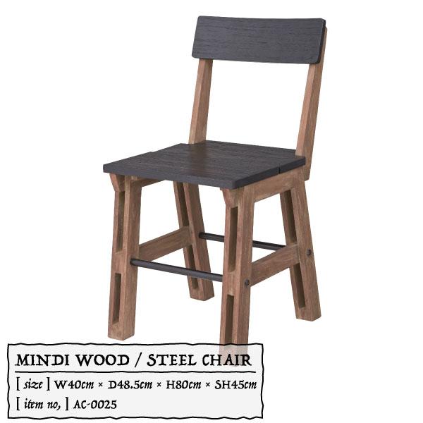 MINDI WOOD / STEEL CHAIR 幅40×奥行き48.5×高さ80×座面高45cm ミンディ ウッド スチール ダイニングテーブル デスク チェア 天然木 ミッドセンチュリー 北欧 家具 イス[送料無料][AC-0025]pachakagu