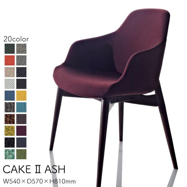 SOGOKAGU CAKE 2 ASH オーダーメイド 全40パターン 相合家具 ケイク 北欧 デザイン ダイニング チェア 組み合わせ オーダー家具[SC-0001]【送料無料】pachakagu
