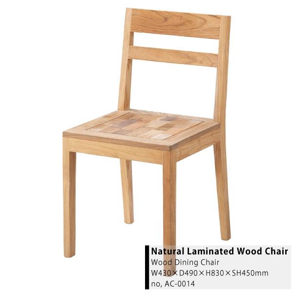 Natural Laminated Wood Dining Chair W43×D49×H83cm 天然木 ダイニングチェア 集成材 ナチュラル テイスト カントリー フレンチ リビング チェア[送料無料][AC-0014]pachakagu