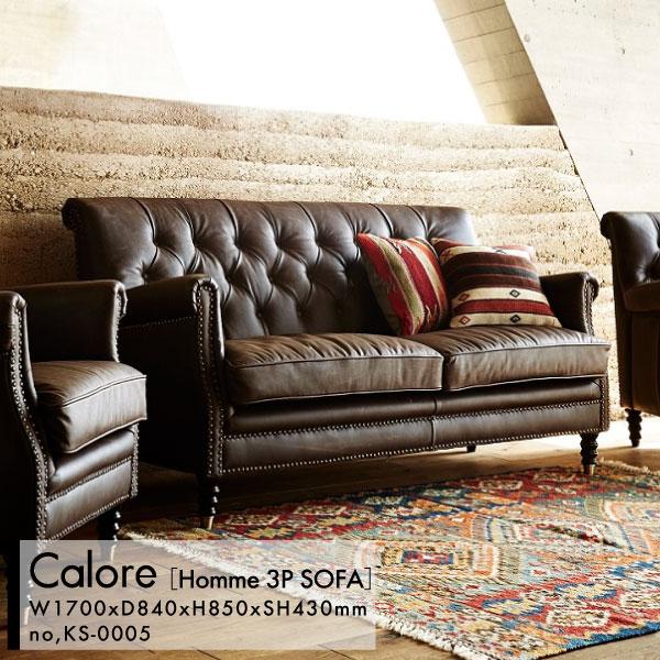 Calore Homme 3P Sofa DARK BROWN カロレ オム 3人掛け ソファ ダーク ブラウン 北欧 デザイン ダイニング リビング カフェ バー フレンチ カントリー ミッドセンチュリー モダン[KS-0005]pachakagu