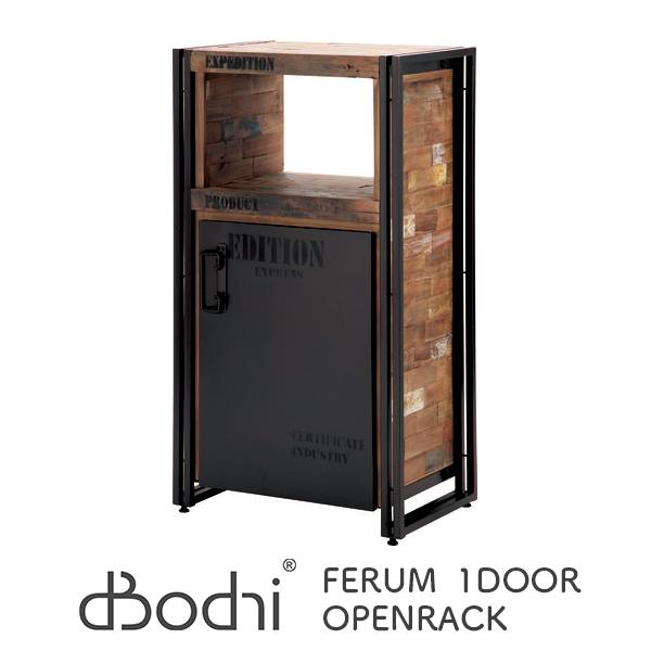 d-Bodhi FERUM 1DOOR OPENRACK W60×D40×H108cm ディーボディ フェルム 1ドア オープンラック シェルフ 棚 ラック 収納 ヴィンテージ アンティーク[ASF-0009]【送料無料】pachakagu