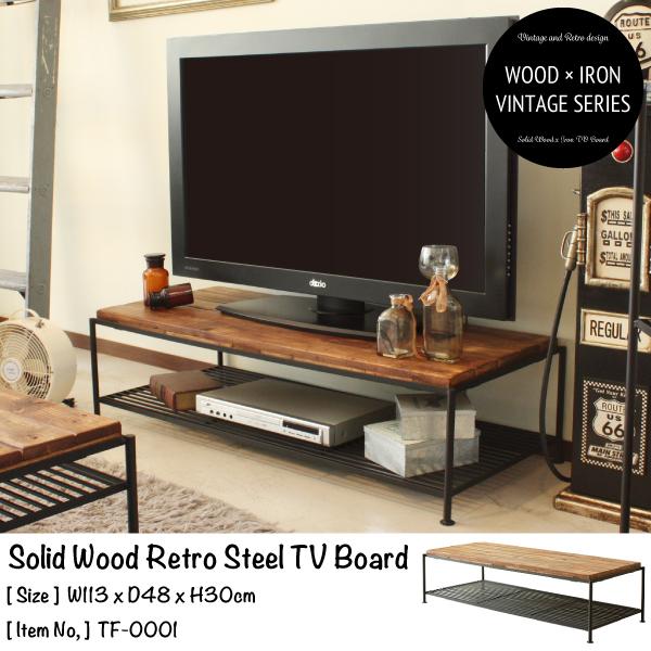 Solid Wood Retro Steel TV Board 幅113×奥行き48×高さ30cm パイン 無垢材 古木風 アイアン レトロ テレビ ボード テレビ台 テレビラック ローテーブル エイジング加工[送料無料][TF-0001]pachakagu