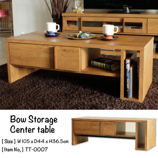 Bow Storage Center Table 幅105×奥行き44×高さ36.5cm ストレージ センターテーブル 引き出し付き コーヒーテーブル ローテーブル ミッドセンチュリー 机 木[送料無料][TT-0007]pachakagu