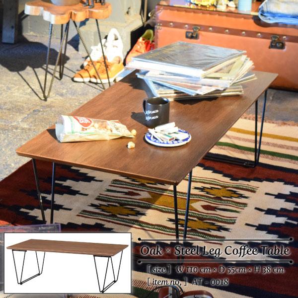 Oak×Steel Leg Coffee Table 幅110×奥行き55×高さ38cm 天然木 オーク材 スチール レッグ コーヒー テーブル ブラウン センターテーブル リビング 1人暮らし おしゃれ 北欧風 ミッドセンチュー[送料無料][AT-0018]pachakagu