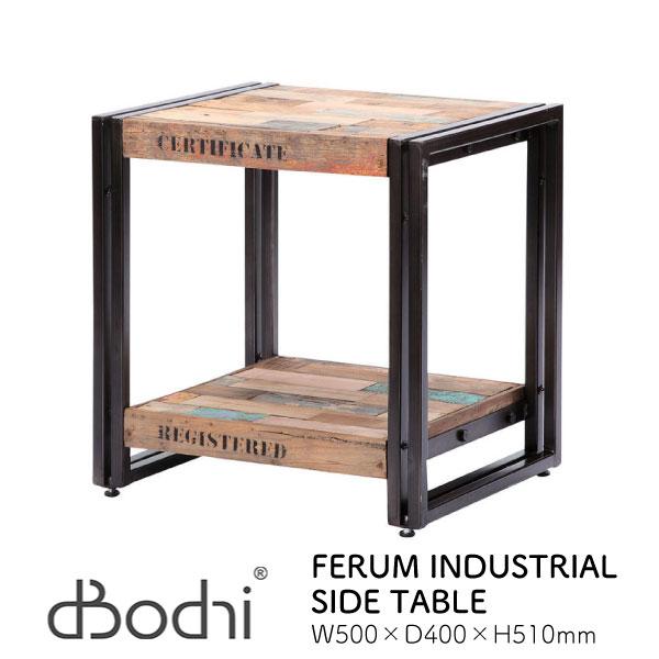 d-Bodhi FERUM INDUSTRIAL SIDE TABLE W50×D40×H51cm ディーボディ フェルム インダストリアル サイド テーブル センターテーブル チーク古材 ヴィンテージ アンティーク 北欧 ミッドセンチュリー[AST-0011]pachakagu