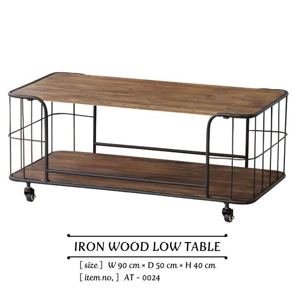 アイアン ウッドロー テーブル