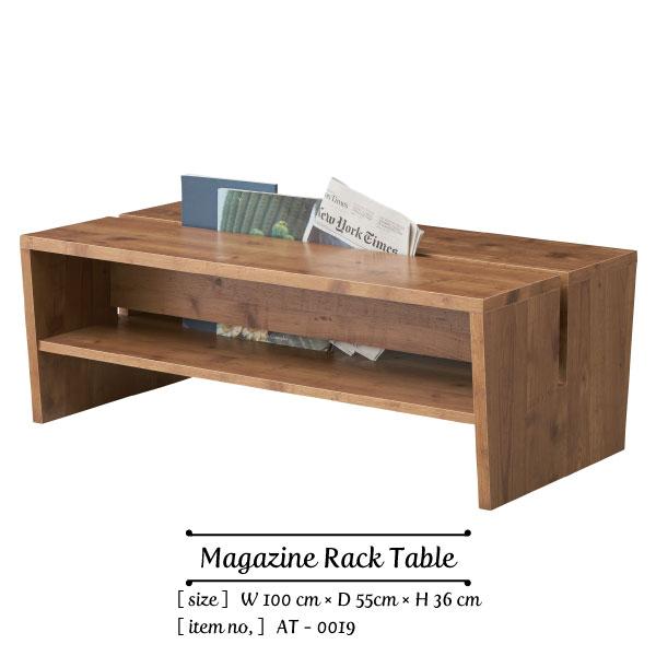 Magazine Rack Coffee Table 幅100×奥行き55×高さ36cm マガジン ラック コーヒー テーブル ブラウン センターテーブル リビング 1人暮らし カフェ 北欧風 ミッドセンチュー[送料無料][AT-0019]pachakagu