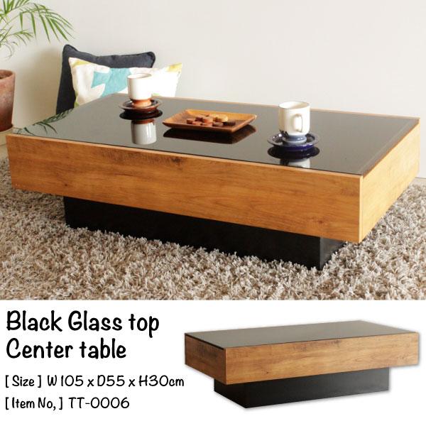 Black Glass Top Center Table 幅105×奥行き55×高さ30cm ヴィンテージ ガラストップ センターテーブル 引き出し付き コーヒーテーブル ローテーブル ミッドセンチュリー 机[送料無料][TT-0006]pachakagu