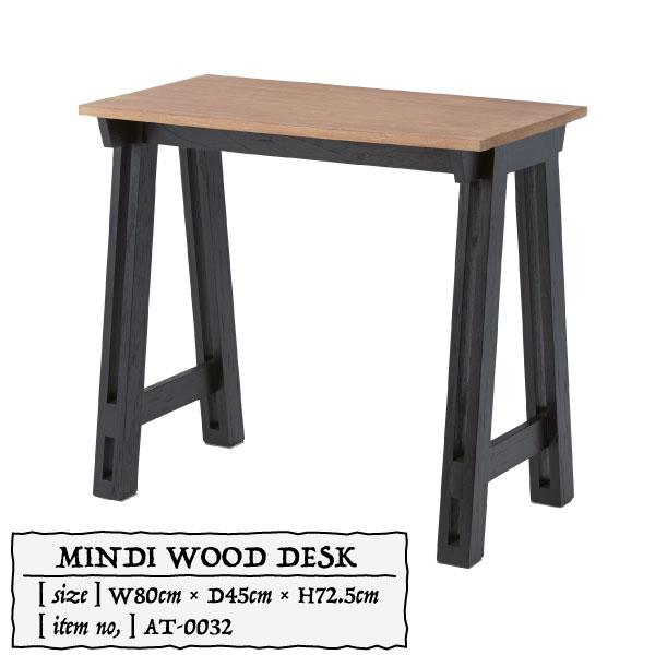 MINDI WOOD DESK 幅80×奥行き45×高さ72.5cm ミンディ ウッド デスク 天然木 机 テーブル デザイン デスク 北欧風 家具 ミッドセンチュリー ナチュラル[送料無料][AT-0032]pachakagu