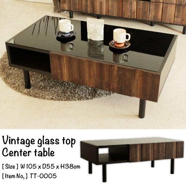 Vintage Glass Top Center Table 幅105×奥行き55×高さ38cm アカシア材 ガラストップ センターテーブル 棚付き コーヒーテーブル ローテーブル ミッドセンチュリー 机[送料無料][TT-0005]pachakagu