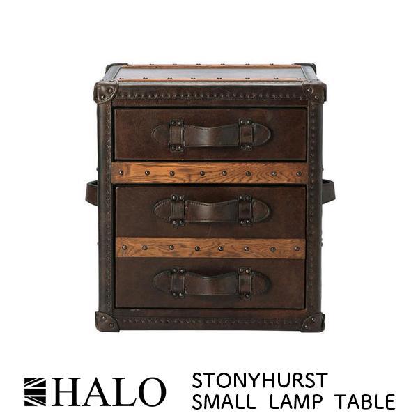 HALO STONYHURST SMALL LAMP TABLE / CIGAR W45×D45×H50cm ハロー ストーニーハースト スモール ランプ テーブル シガー アンティーク トランク サイドテーブル[AST-0001]【送料無料】pachakagu