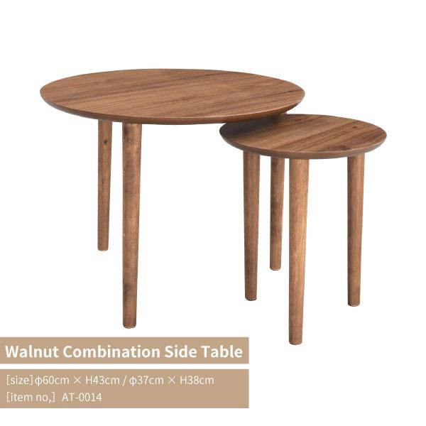 Walnut Combination Side Table (S:φ37×H38cm)(M:φ60×H43cm)天然木 ラバーウッド ウォールナット コンビネーション サイド テーブル ナチュラル ディスプレイ リビング 1人暮らし おしゃれ サイドテーブル 北欧風 家具[送料無料][AT-0014]pachakagu