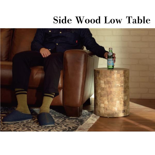 【スーパーSALE 10%OFF!!】Side Wood Low Table 直径30cm×高さ38.5cm テーブル スツール カフェ ウッド デザイン シンプル ローテーブル インテリア 家具[送料無料][AT-0034]pachakagu