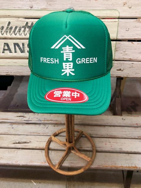 和柄 おもしろグッズ 最新アイテム 商店街 野菜 果物 農業 仕事用 農家 商店街メッシュキャップ 八百屋 帽子 全品最安値に挑戦 缶バッジ付き 緑