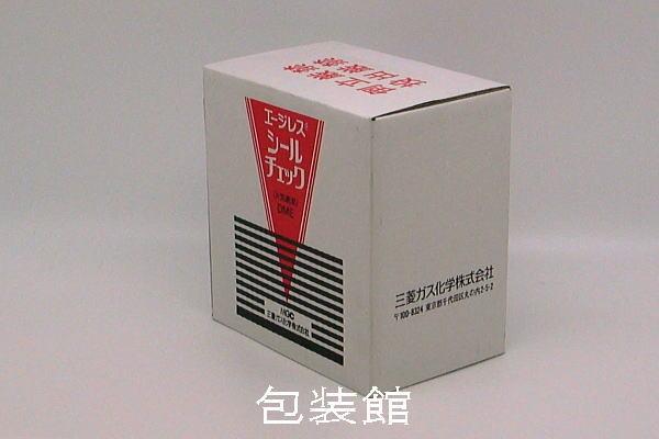 エージレスチェックスプレー6本セット