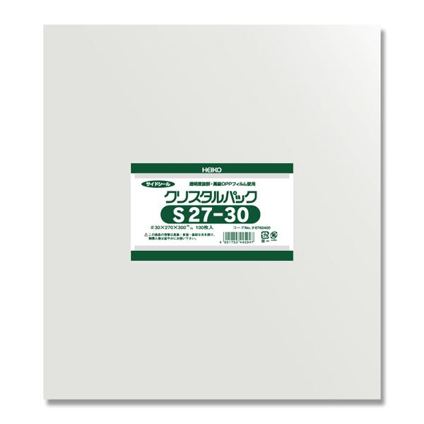 シモジマ HEIKO OPP袋 激安通販販売 クリアパック 透明袋 S27-30 最安値に挑戦 100枚入 テープなし ラッピング袋 クリスタルパック