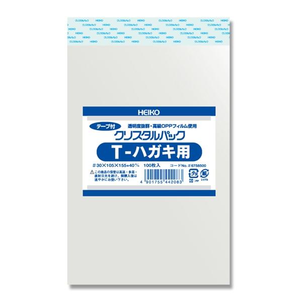 シモジマ HEIKO OPP袋 クリアパック 透明袋 店内限界値引き中&セルフラッピング無料 ラッピング袋 テープ付き 便利なテープ付き 販売 クリスタルパック T-ハガキ用 100枚入 メール便対応 6袋まで