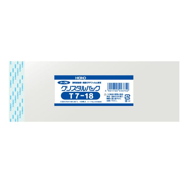 シモジマ HEIKO OPP袋 クリアパック 透明袋 ラッピング袋 テープ付き 便利なテープ付き お気にいる T7-18 100枚入 クリスタルパック 限定特価 メール便対応 9袋まで