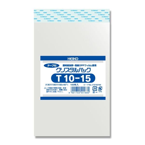 シモジマ HEIKO OPP袋 クリアパック 透明袋 ラッピング袋 再入荷 予約販売 テープ付き 100枚入 毎日激安特売で 営業中です T10-15 クリスタルパック 便利なテープ付き メール便対応 9袋まで