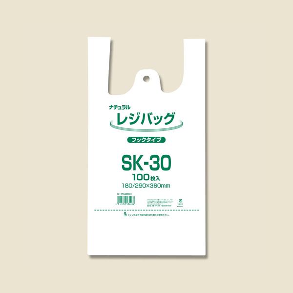 シモジマ 超目玉 HEIKO レジ袋 買い物袋 スーパー袋 メール便対応 ナチュラル 2袋まで 100枚入 オリジナル レジバッグ SK-30