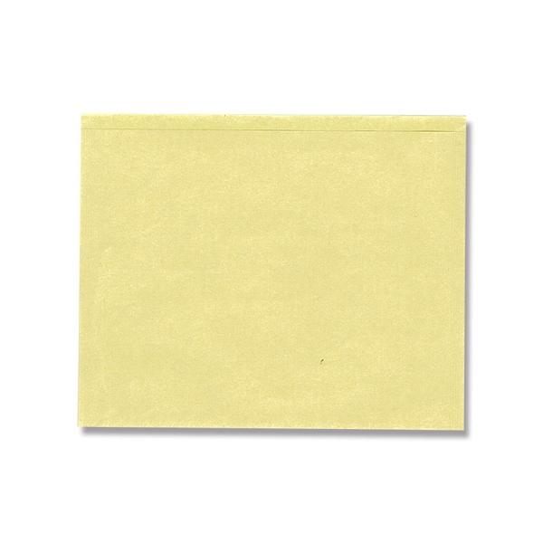 ≪メール便対応 2袋まで ≫ メール便対応 100枚入 黄色 ついに再販開始 爆買い新作 マスターパック 2号