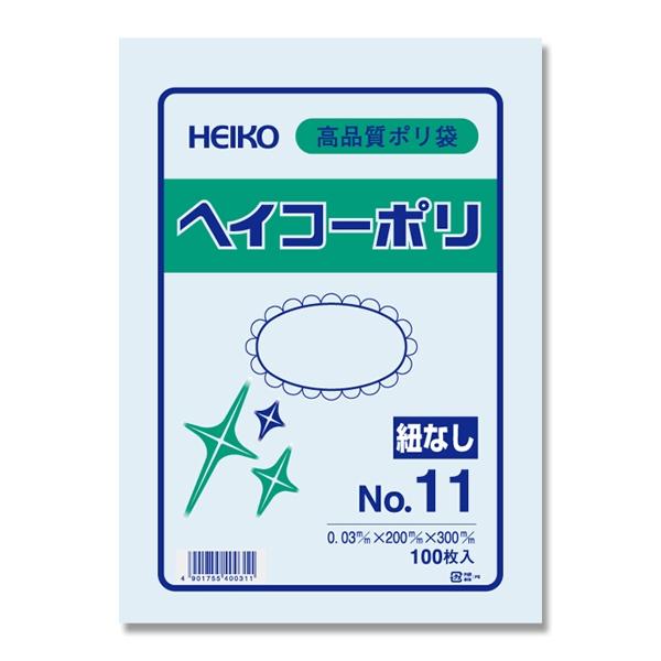 シモジマ HEIKO ポリ袋 新品未使用正規品 メール便対応 3袋まで 100枚入 ヘイコーポリ 0.03mm 情熱セール No.11