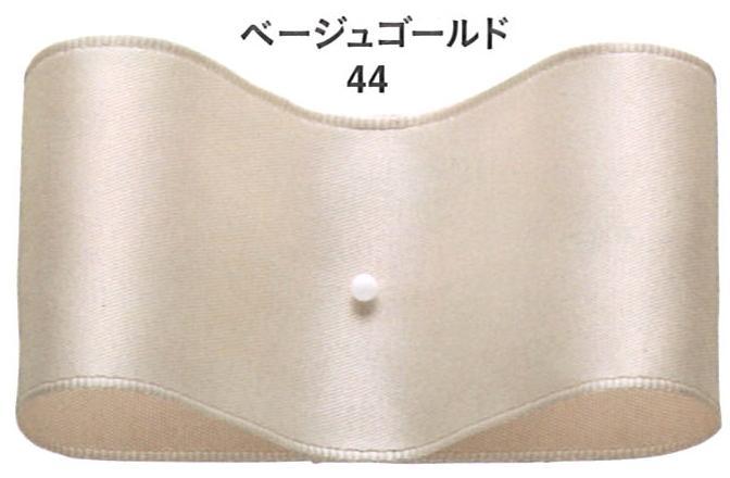 リボン SUノーブルサテンベージュゴールド(44) 40mm×15m 1ケース7巻入