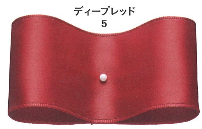リボン SUノーブルサテンディープレッド(5) 18mm×15m 1ケース15巻入
