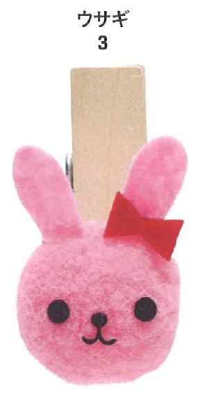 クリップぼんてんアニマル ウサギ  約3cm×約5cm 1袋20個入り 1ケース18個(360個入)