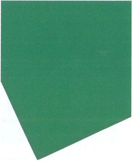 フロアシート グリーン 一般 平(たいら)マット 1.5mm×91.5cm×20m