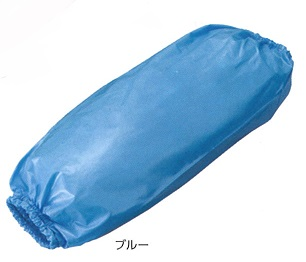 【ケース販売】シンガーPEVA腕カバー ブルー フリー720枚 入数 (24枚×30袋)