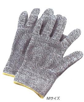 耐切創グローブ DS5  ステンレススチールを編み込んだ耐切創手袋 XXL 袖口カラー グリーン 20枚(1枚×20袋)